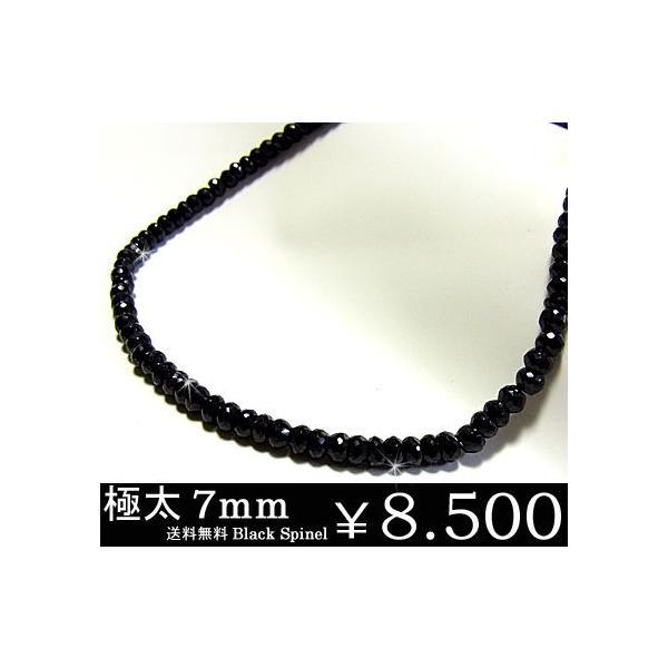 ネックレス メンズ 極太7mmブラックスピネルネックレス シルバー925 プレゼント ギフト 年度末 sale juraice