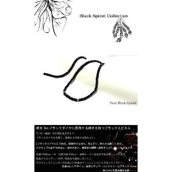 ネックレス メンズ 極太7mmブラックスピネルネックレス シルバー925 プレゼント ギフト 年度末 sale juraice 02