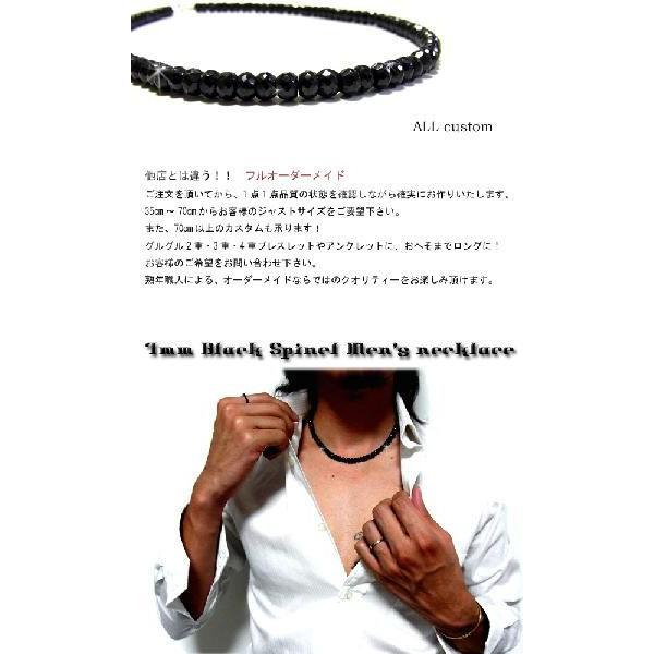 ネックレス メンズ 極太7mmブラックスピネルネックレス シルバー925 プレゼント ギフト 年度末 sale juraice 03