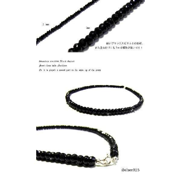 ネックレス メンズ 極太7mmブラックスピネルネックレス シルバー925 プレゼント ギフト 年度末 sale juraice 04