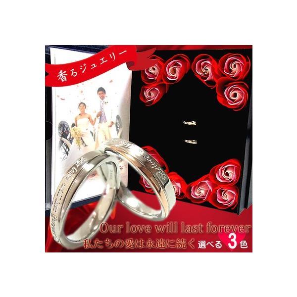 ペアリング 指輪 ステンレス メッセージ スチールシルバー ピンクゴールド イエローゴールド ジルコニア BOX付き sale|juraice
