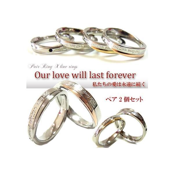 ペアリング 指輪 ステンレス メッセージ スチールシルバー ピンクゴールド イエローゴールド ジルコニア BOX付き sale|juraice|05