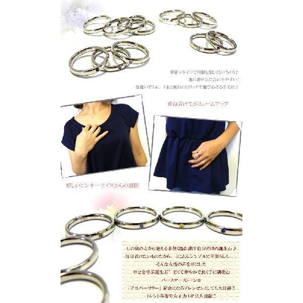 指輪 ステンレスリング 誕生石 sale|juraice|03