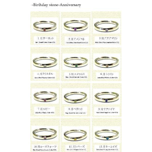 指輪 ステンレスリング 誕生石 sale|juraice|04