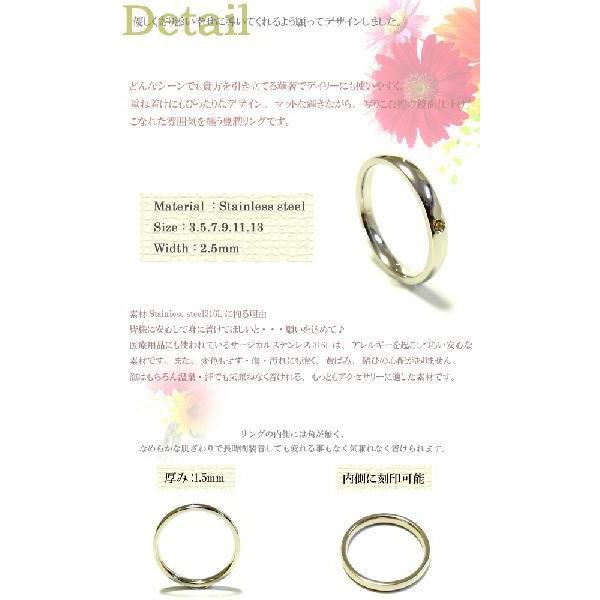 指輪 ステンレスリング 誕生石 sale|juraice|05