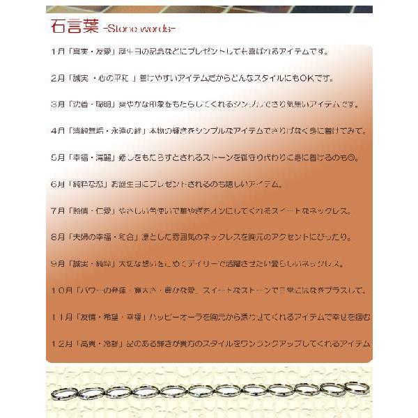 指輪 ステンレスリング 誕生石 sale|juraice|06