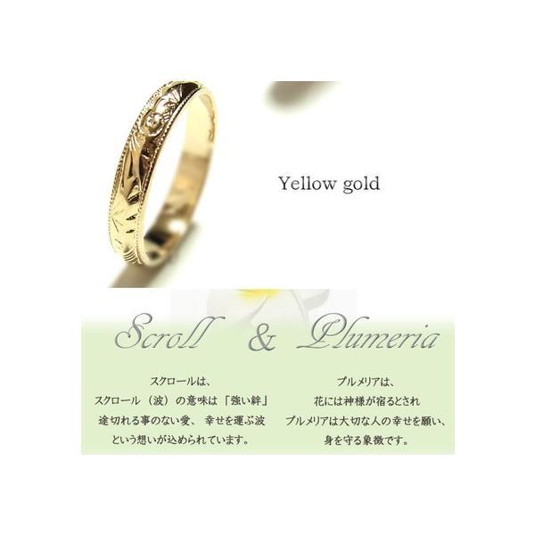 ハワイアンジュエリー 指輪 リング sale|juraice|04