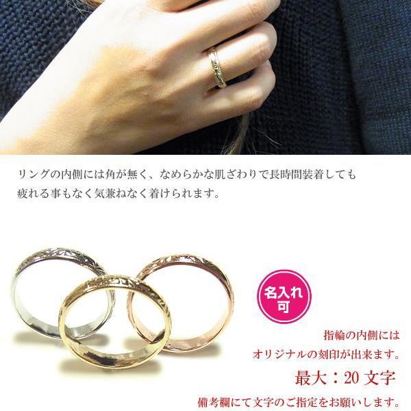 ハワイアンジュエリー 指輪 リング sale|juraice|05