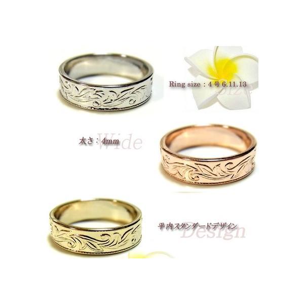 ハワイアンジュエリー 指輪 リング sale|juraice|02