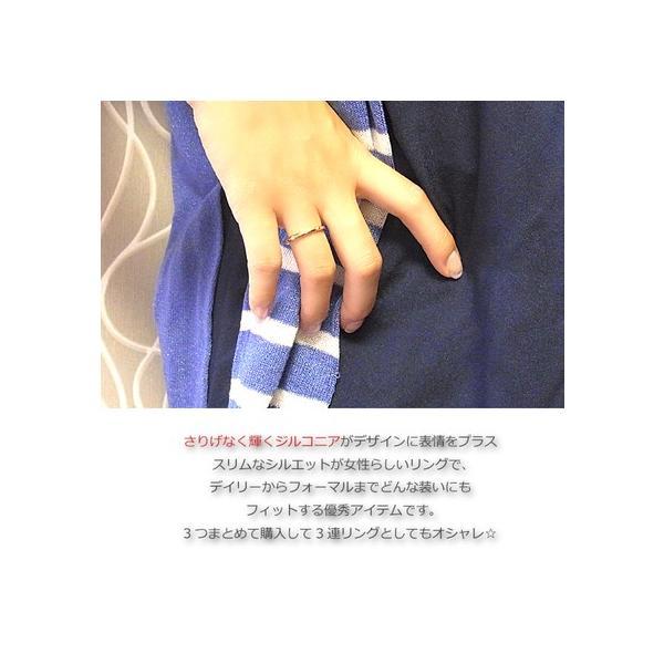 ピンキーリング 年度末 sale juraice 02