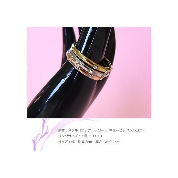 ピンキーリング 年度末 sale juraice 03