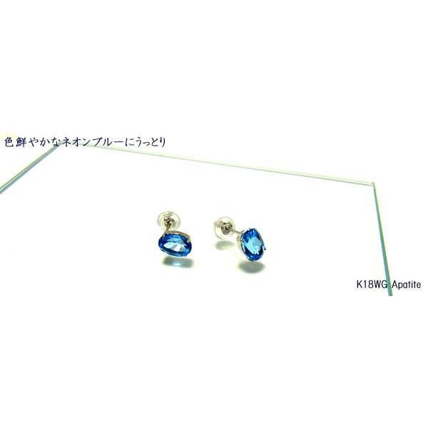 K18WG 2.2ctアパタイト  ピアス ホワイトゴールド オーバルカット スタッド 年度末 sale juraice 04