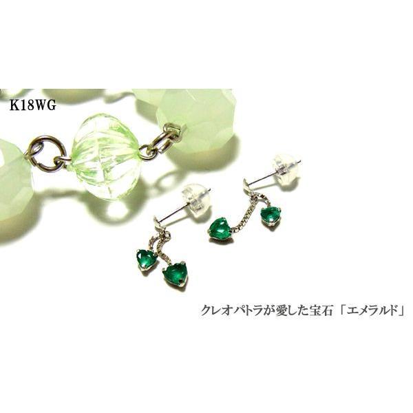 K18WG 0.5ctエメラルド ピアス スタッド 5月誕生石 ホワイトゴールド 年度末 sale juraice 02