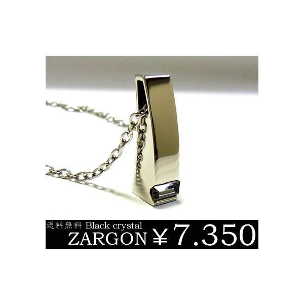 ネックレス メンズ ステンレス ブラッククリスタル ペンダント ブランド プレゼント ZARGON 半額 sale|juraice