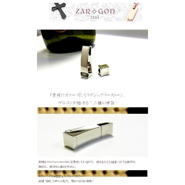 ネックレス メンズ ステンレス ブラッククリスタル ペンダント ブランド プレゼント ZARGON 半額 sale|juraice|02