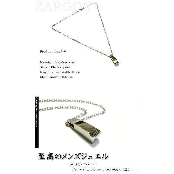 ネックレス メンズ ステンレス ブラッククリスタル ペンダント ブランド プレゼント ZARGON 半額 sale|juraice|03