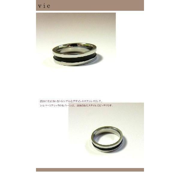 【vie】ブラックステンレスリング/ヴィー/ギフト/メンズ sale|juraice|05