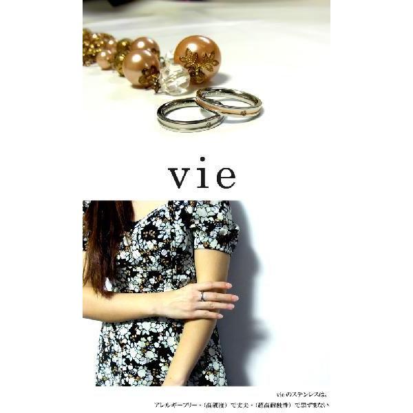 送料無料【vie】天然ダイヤモンドステンレスリング/ヴィー/st sale|juraice|04