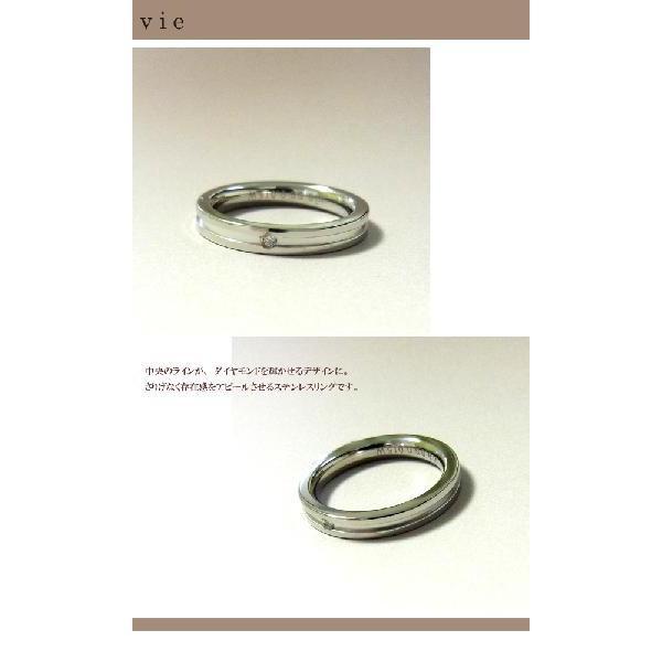 送料無料【vie】天然ダイヤモンドステンレスリング/ヴィー/st sale|juraice|05