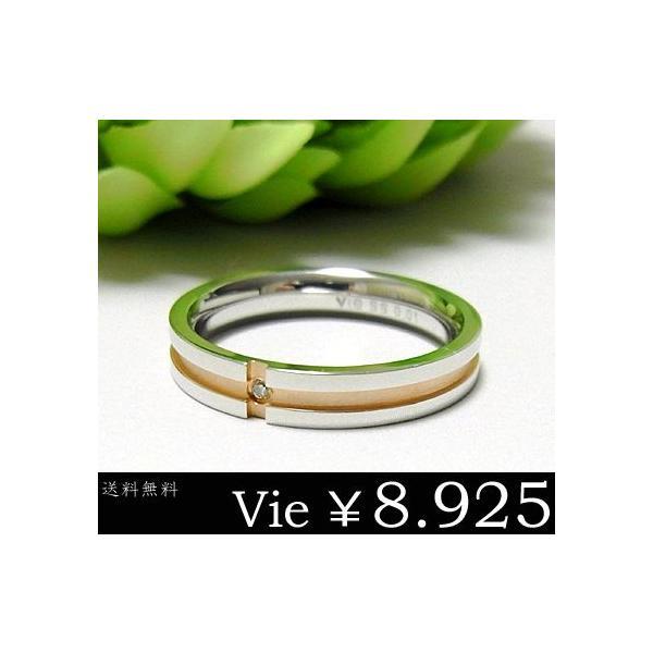 リング レディース メンズ クロス ステンレス ピンクゴールド ダイヤモンド 指輪 石 アレルギー ユニセックス vie sale
