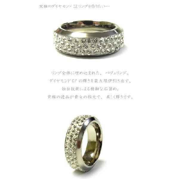 指輪 ステンレスリング ペアリング パヴェ 石 レディース ザルゴン ZARGON ju8 年度末 sale|juraice|02