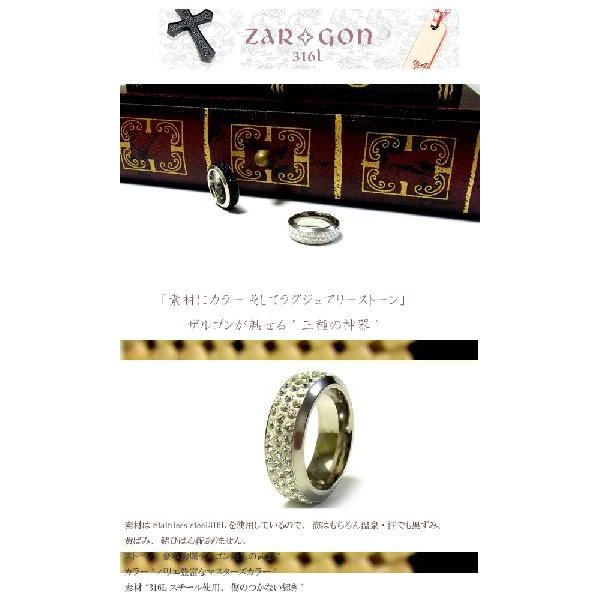 指輪 ステンレスリング ペアリング パヴェ 石 レディース ザルゴン ZARGON ju8 年度末 sale|juraice|04