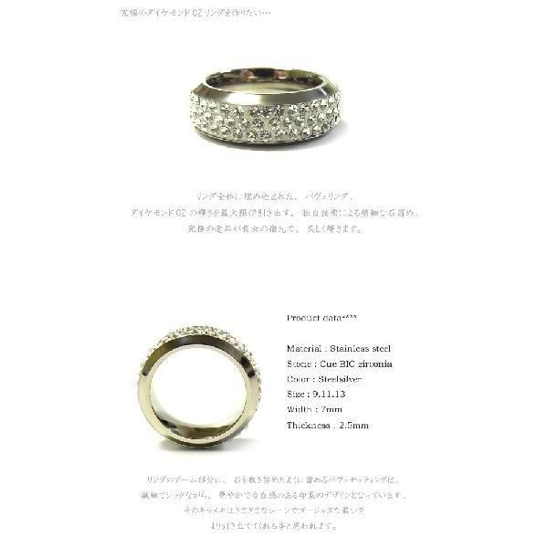 指輪 ステンレスリング ペアリング パヴェ 石 レディース ザルゴン ZARGON ju8 年度末 sale|juraice|05