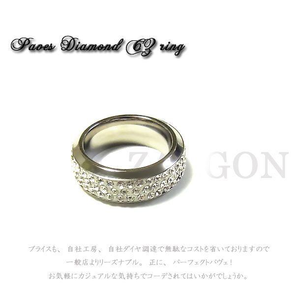 指輪 ステンレスリング ペアリング パヴェ 石 レディース ザルゴン ZARGON ju8 年度末 sale|juraice|06