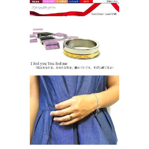 福袋対象商品 ステンレスリング ゴールド Loveメッセージ ステンレスアクセサリー 刻印 無料 ju8 年度末 sale|juraice|02