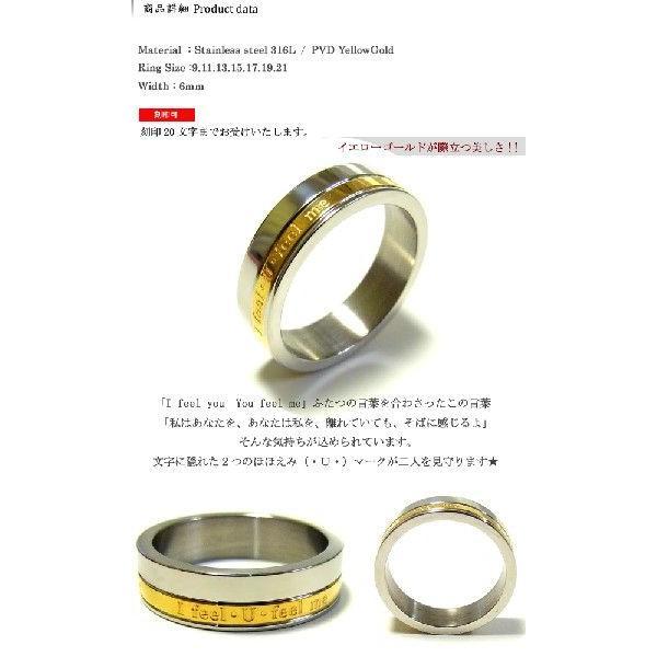 福袋対象商品 ステンレスリング ゴールド Loveメッセージ ステンレスアクセサリー 刻印 無料 ju8 年度末 sale|juraice|03