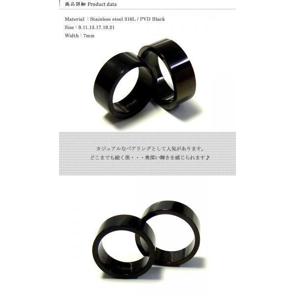 ペアステンレスリング ブラック 送料無料 ステンレスアクセサリー 刻印可能 年度末 sale juraice 03
