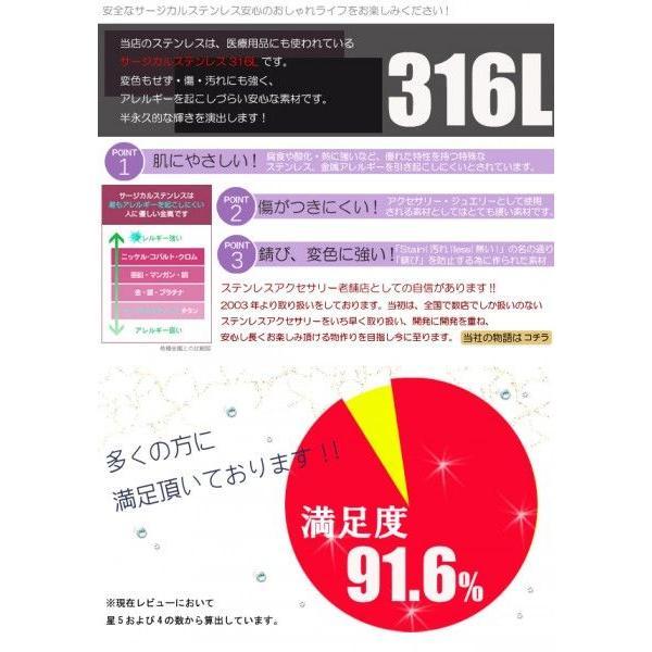 ペアステンレスリング ブラック 送料無料 ステンレスアクセサリー 刻印可能 年度末 sale juraice 06