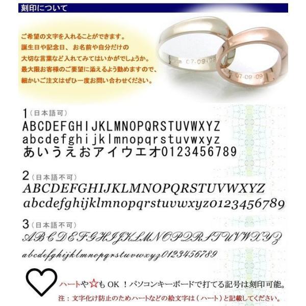 送料無料 K10/K18/Pt900/0.03ctダイヤモンドペアリング 裏石セッティング オーダーメイド WGR005&WGR005/刻印可能/white clover/ホワイトクローバー sale|juraice|04