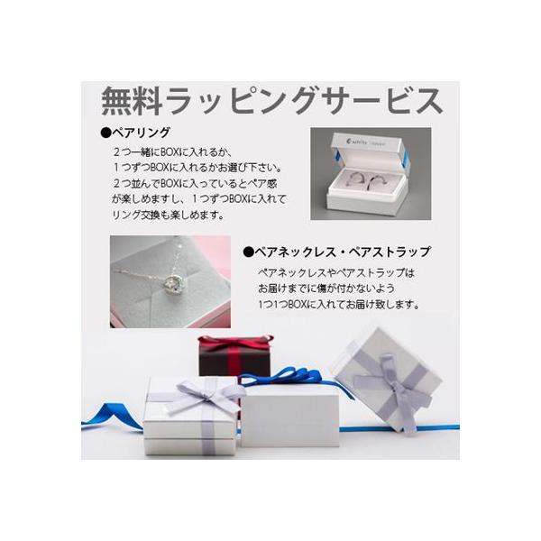 送料無料 K10/K18/Pt900/ハーフエタニティペアリング 裏石セッティング オーダーメイド WGR007L&WGR007M/刻印可能/white clover/ホワイトクローバー sale|juraice|03