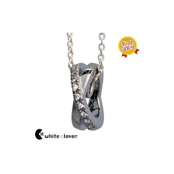 送料無料 クロスキュービックベビーリングネックレス/ブラックWSPD704/white clover/ホワイトクローバー sale juraice