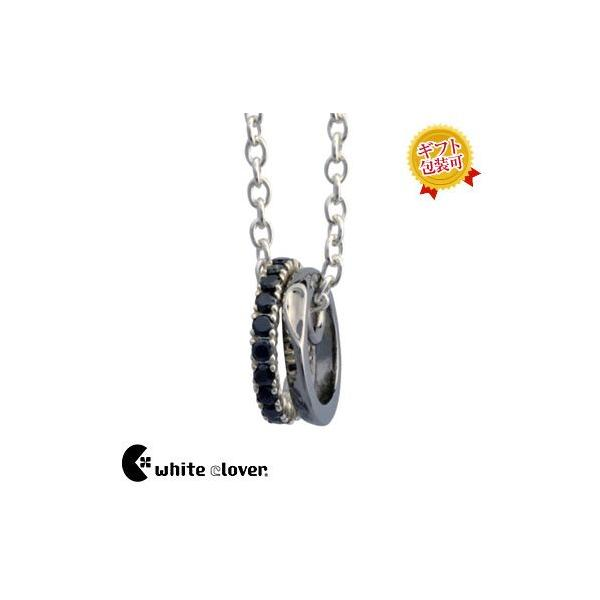送料無料 キュービックエタニティシェアハート2連ネックレス/ブラックWSPD718/white clover/ホワイトクローバー sale|juraice
