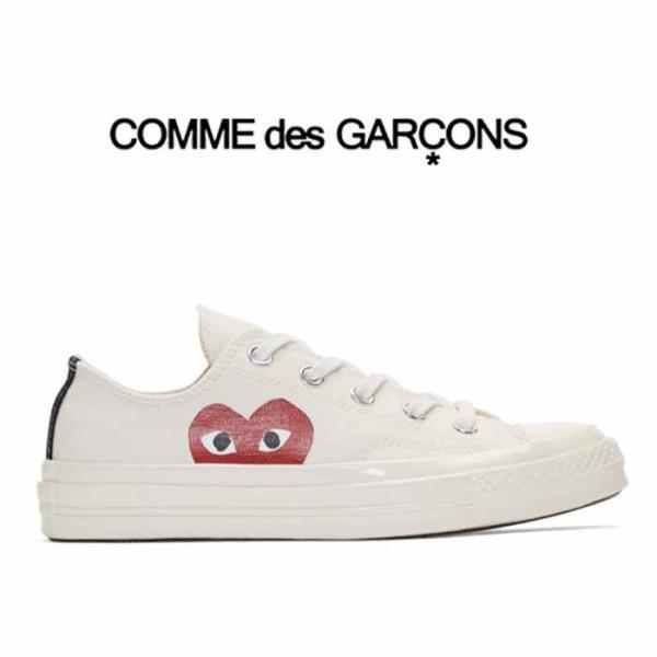 コムデギャルソン 海外モデル プレイ コムデギャルソン×コンバース スニーカー ホワイト COMME des GARCONS