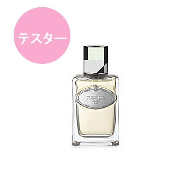 プラダ インフュージョンベチバー テスタータイプ 100ml EDT・香水|jurer-store