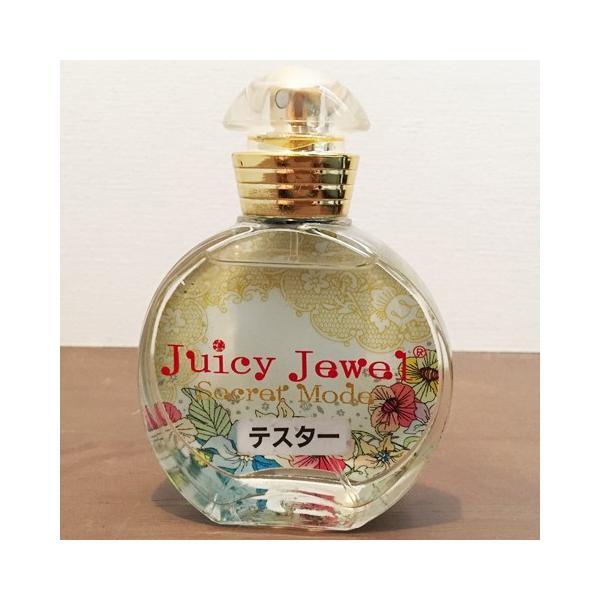 【訳あり・テスタータイプ】ジューシージュエル  シークレットモード 30ml EDT【香水】 jurer-store