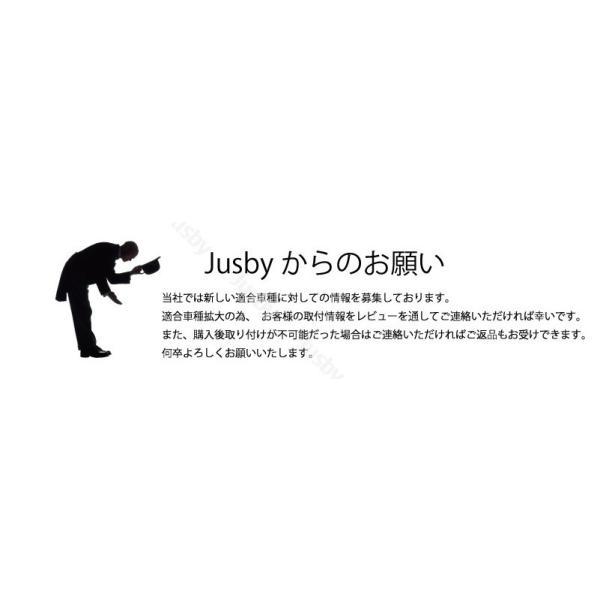 マツダ専用 ドアヒンジカバー ドアカバー(永久保証&ロゴ無)CX-3/CX-5/アテンザ/アクセラ/デミオ/ロードスター等 ドレスアップパーツアクセサリー|jusby-auto|04