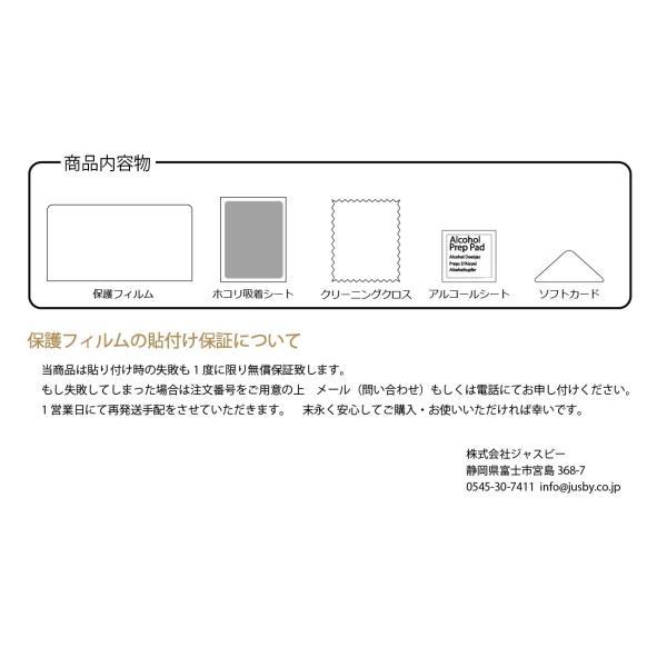日本製 NSZT-Y68T/NSZT-Y66Tトヨタ9インチ純正ナビゲーション専用フィルム CH-R/プリウス/アクア/アルファード/エスクァイア/ヴォクシー/タンク/ルーミー|jusby-auto|03
