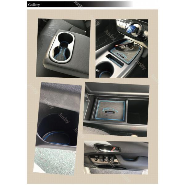 プリウスPHV(ZVW52)専用 インテリアラバーマット前期&後期(取説&保証付)ドアポケットマット フロアマット コンソールマット トヨタ PRIUS PHV|jusby-auto|12