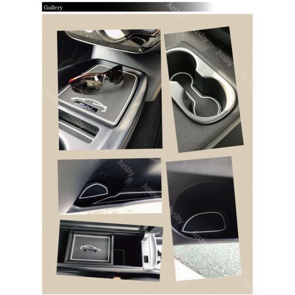 プリウスPHV(ZVW52)専用 インテリアラバーマット前期&後期(取説&保証付)ドアポケットマット フロアマット コンソールマット トヨタ PRIUS PHV|jusby-auto|08