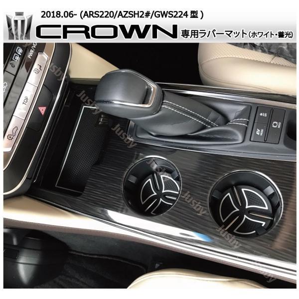 トヨタ 新型クラウン220系専用 インテリアラバーマット ドアポケットマット 保護&ドレスアップ アクセサリーパーツ CROWN jusby jusby-auto
