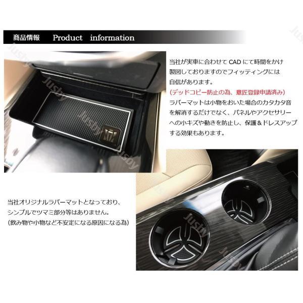 トヨタ 新型クラウン220系専用 インテリアラバーマット ドアポケットマット 保護&ドレスアップ アクセサリーパーツ CROWN jusby jusby-auto 02