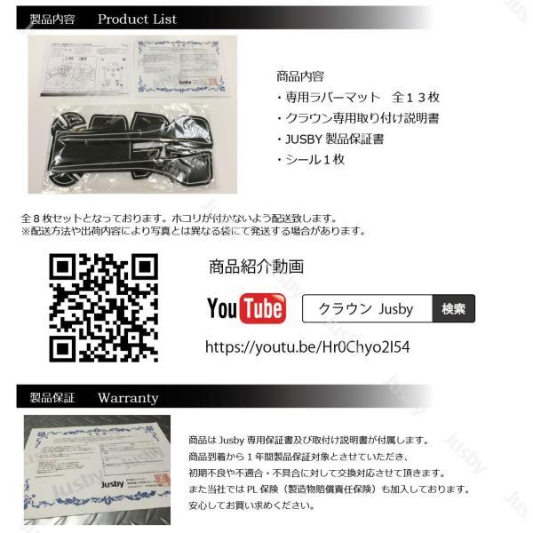 トヨタ 新型クラウン220系専用 インテリアラバーマット ドアポケットマット 保護&ドレスアップ アクセサリーパーツ CROWN jusby jusby-auto 04
