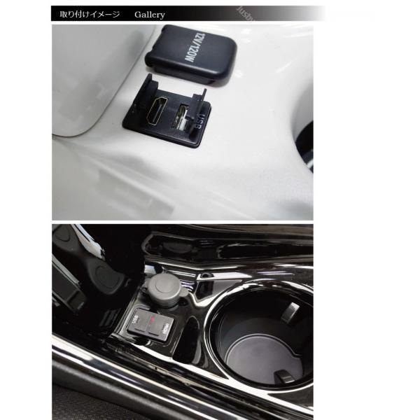 トヨタ 50系 プリウス(PHV) 前期専用 USB/HDMIアダプター 取説&保証付 カーナビとの接続をスマートに  iPod対応USB入力端子|jusby-auto|04