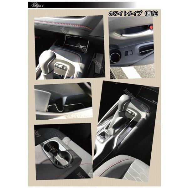 新型カローラスポーツ/ツーリング/セダン 専用 インテリアラバーマットVer2 白or赤 ドアポケットマット 保護&ドレスアップ アクセサリーパーツ  jusby|jusby-auto|05