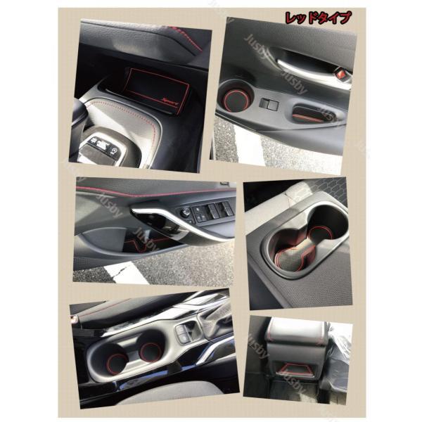 新型カローラスポーツ/ツーリング/セダン 専用 インテリアラバーマットVer2 白or赤 ドアポケットマット 保護&ドレスアップ アクセサリーパーツ  jusby|jusby-auto|06