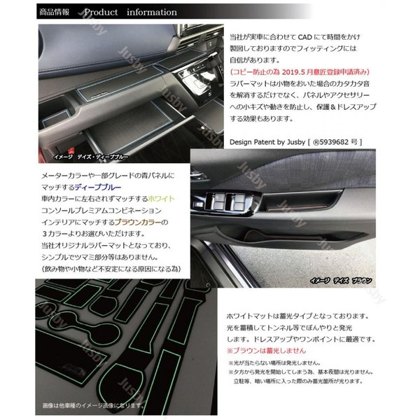 新型デイズ(DAYZ)&eKワゴン/eKクロス(ホワイト/ブラウン/ブルー) インテリアラバーマット ドアポケットマット 日産 三菱 フロアマット パーツアクセサリー jusby-auto 02